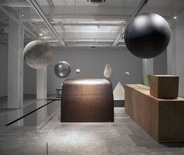 Liu Wei: Shadows