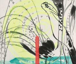Alisan Fine Arts at Taipei Dangdai 2020