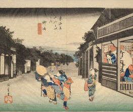 Highways and Byways: Hiroshige's Hoeido Tokaido