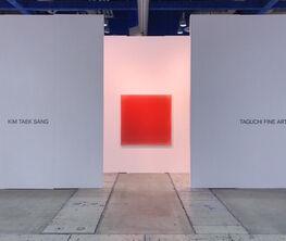 Taguchi Fine Art at KIAF 2017