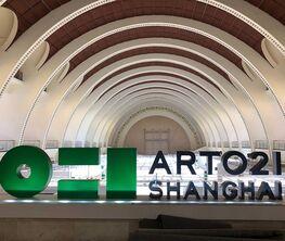 Aura Gallery at ART021 Shanghai Contemporary Art Fair