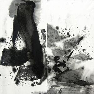 Lan Zhenghui, 'Hesitation (JN09)', 2019