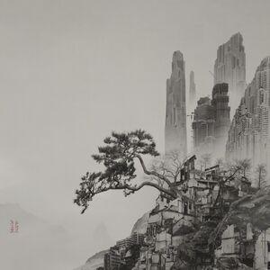 Yang Yongliang 杨泳梁, 'Time Immemorial - Old Pine ed.2/5', 2016