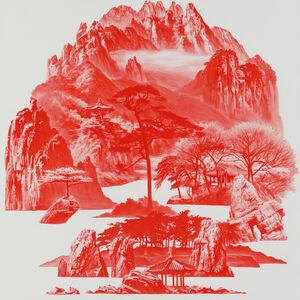 Sea Hyun Lee, 'Between Red - 020APR04', 2020