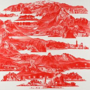 Sea Hyun Lee, 'Between Red - 020JAN01', 2020