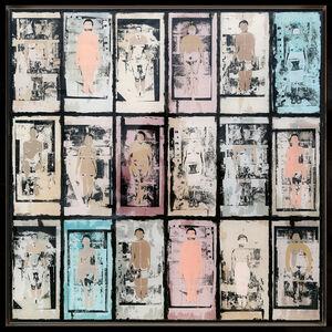Shadi Yousefian, 'Identity Screening 5', 2020