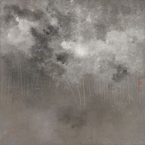 Koon Wai Bong, 'Silhouettes of the Bamboo Trees', 2017