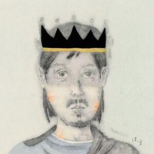 Zeng Jianyong, 'King', 2018