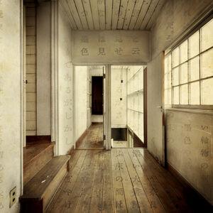 Inês d'Orey, 'Migishi Atelier', 2018