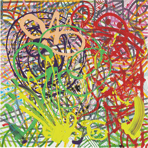 Abdullah Qandeel, 'How I See the World', 2014