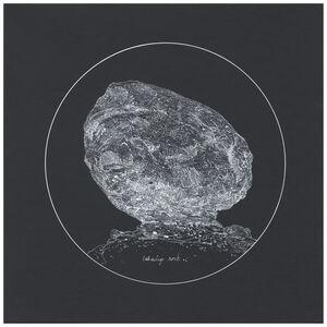 Evan Hecox, 'Balancing Rock', 2015