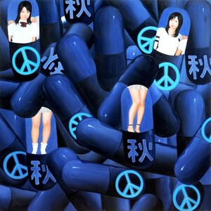 Tomomi Mishima, 'love and pills', 2008