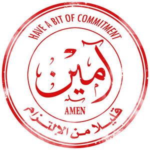 Abdulnasser Gharem, 'The Stamp (Amen)', 2011