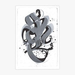 """Niels """"Shoe"""" Meulman, 'Unambidextrous Shoe (Black & Metallic Grey)', 2019"""