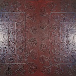 Asher Bilu, 'Polar incandescence', 1969