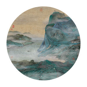 Yao Lu, 'New Landscape Part I - YL05 Mountain Pasture with Floating Clouds 清崖橫雲圖  ', 2007