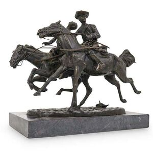 Frederic Remington, 'Wounded Bunkie', Unknown