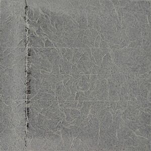 Qiu Deshu 仇德树, 'Fissuring'