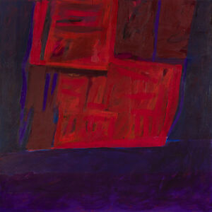 Lee Hall, 'ROME WALL WINDOW', 2008
