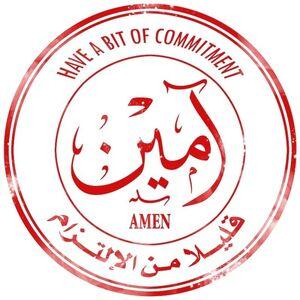 Abdulnasser Gharem, 'The Stamp (Amen)', 2012