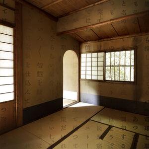 Inês d'Orey, 'Kosaka House #1', 2018