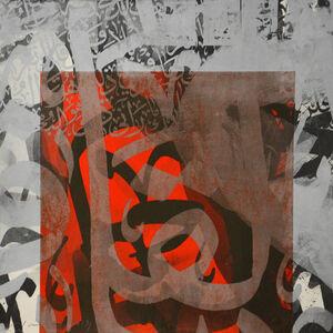 Jamal Abdul Rahim, 'Untitled', 2013