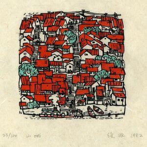Xu Bing 徐冰, 'Mountain City 山城', 1982