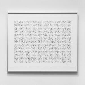 Manfred Mohr, 'P2400-297d_7543__line', 2018 (1977)