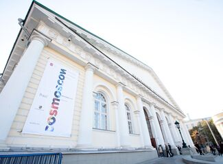 Cosmoscow the only Russian contemporary art fair, reports good sales for 2016 and agrowth in Russian collectors investing in contemporary art