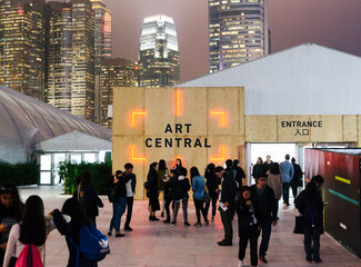 About Art Central 2017
