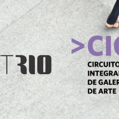 ArtRio/CIGA 2015