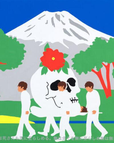 Take Ninagawa