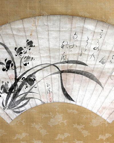 BachmannEckenstein Japanese Art