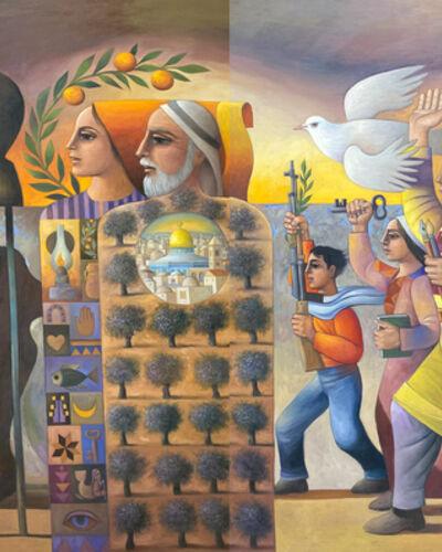 Zawyeh Gallery