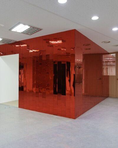 SongEun Art and Cultural Foundation