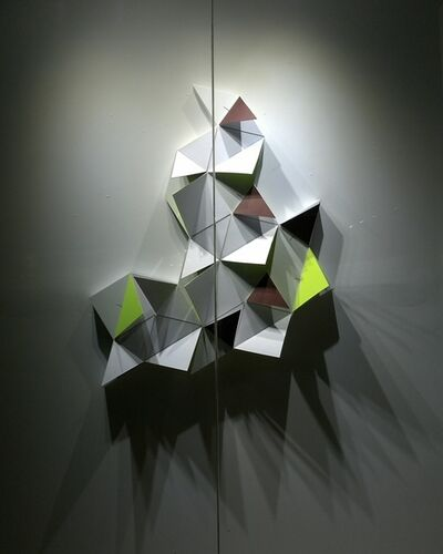 Muriel Guépin Gallery