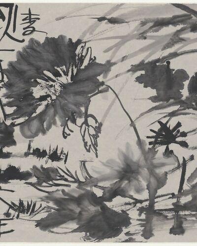 墨斋 INK Studio