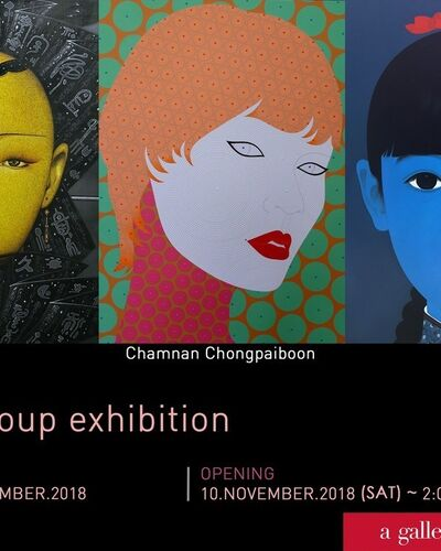 A Gallery Hong Kong