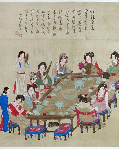 China 2000 Fine Art