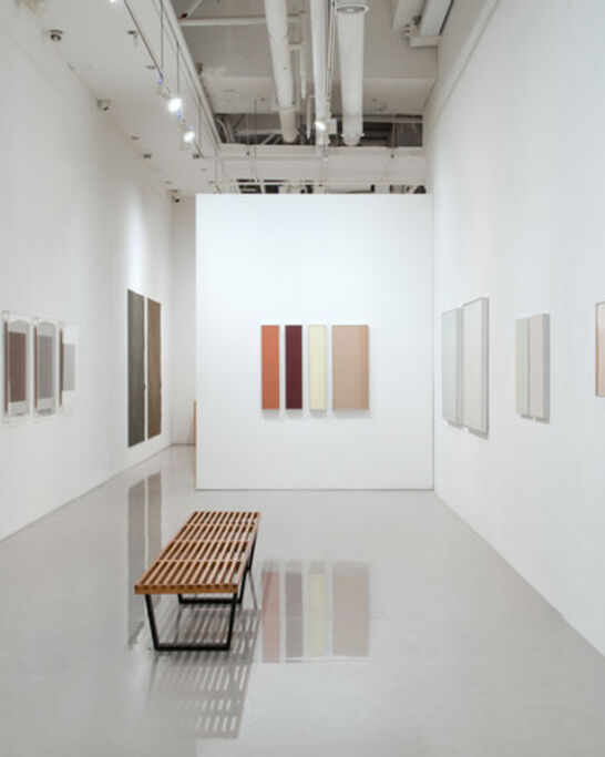 Park Ryu Sook Gallery