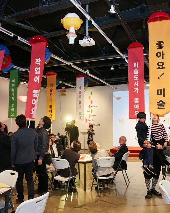 Korea Art Week 2017