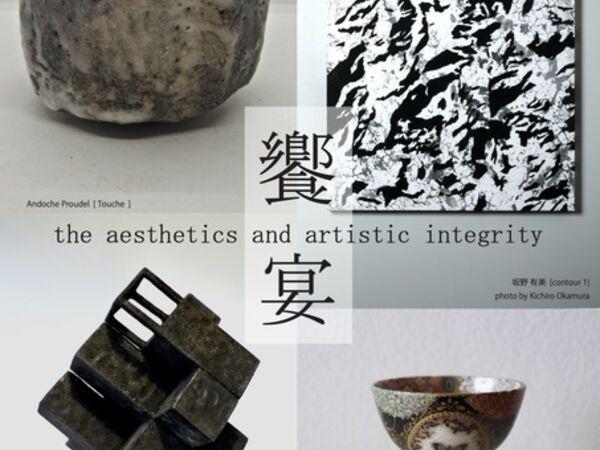Cover image for KOGEI Art Fair Kanazawa 2021 - art gallery Komori  room #518 -