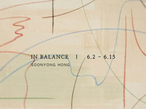 Cover image for In balance