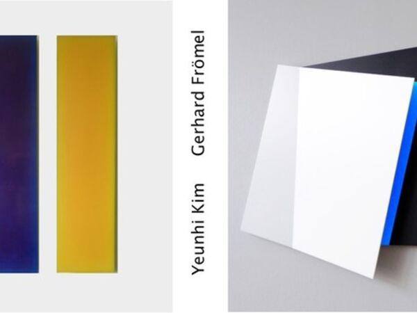 Cover image for Yeunhi Kim  -  Gerhard Frömel