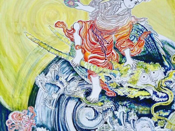 Cover image for MIKAKO ARAI Solo Exhibition