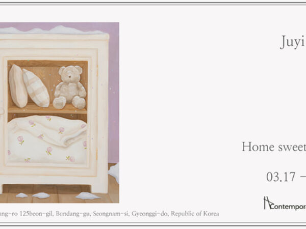 Cover image for Home sweet home