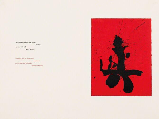 Three Poems/Octavio Paz by Robert Motherwell