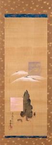 Eight Views of Yamato: Snow on Mt. Mikasa, and Deer In Kasuga Field