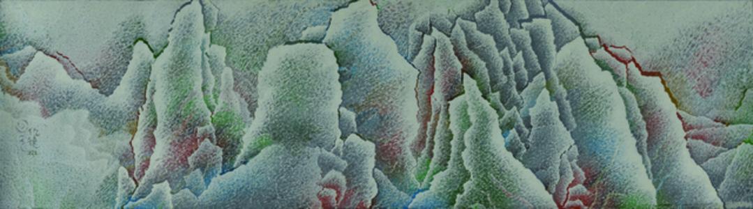 Fissure -- Formidable Peaks