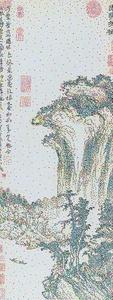 CMYK - Yuan Dynasty, Fang Congyi, Sailing in Wuyi
